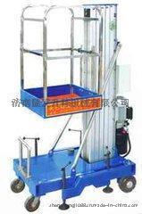 单柱铝合金液压升降平台
