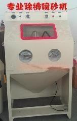 工业除锈喷砂机 除油喷砂机 表面处理设备