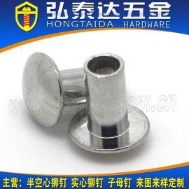 铝铆钉 半空心铝铆钉 铝半空心铆钉