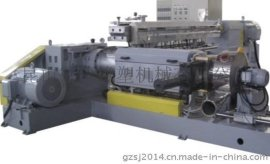 (GZS-65/150型)35kv化学交联电缆料造粒机