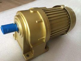 永坤(YK)齿轮减速电机