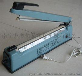 FS-200型手压台式封口机,广西手动封口机