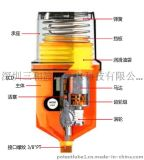 SKF轴承自动注油器-徐州电机轴承自动注脂器-黄油润滑器