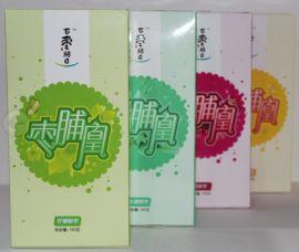 彩色纸盒厂家 彩色包装盒 化妆品包装盒 药品包装盒