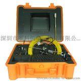 唯科V8-1288KC污水管道视频检测仪带防水摄像头工业内窥镜
