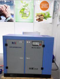 精密工具/印刷无油静音空气压缩机中小型涡旋空压机 33kw 价格好