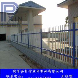 小区铁艺围栏 锌钢围墙护栏 围墙防护栅栏