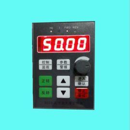 NF9000变频器显示面板 变频器操作键盘小号 变频器配件