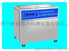 KQ台式数码超声波清洗机,数显超声波清洗器,实验室超声波清洗仪