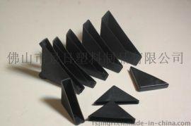 玻璃护角,塑胶护角,塑料护角