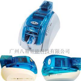 專業證卡機設備PEBBLE 4打印機證卡機