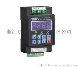 火灾监控器 经济型火灾监控器 电气火灾探测器 一托一火灾监控器 导轨式火灾监控器