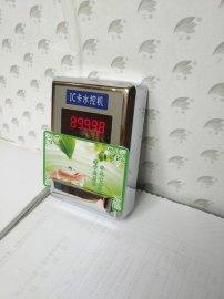 分体IC卡水控机、一体计量水控机、CPU卡水控机、手机水控