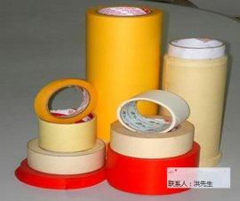 供应美纹纸胶带 耐高温美纹纸 汽车喷漆遮蔽美纹纸 米黄色美纹纸胶带