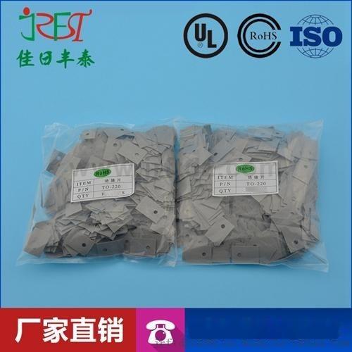 深圳品牌硬驱动器导热矽胶片供应
