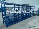 天津模具貨架 天津正耀抽屜式模具貨架廠 可調式貨架