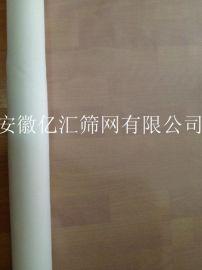食品级PA-10XXX面粉网 PA-11XXX高效面粉筛绢