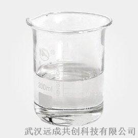 1, 2-己二醇 CAS 6920-22-5