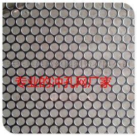 加工定做铁板冲孔网 圆孔装饰网 工业专用金属板网