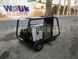沃力克WL3521冷熱水高壓清洗機柴油加熱冷熱水可切換