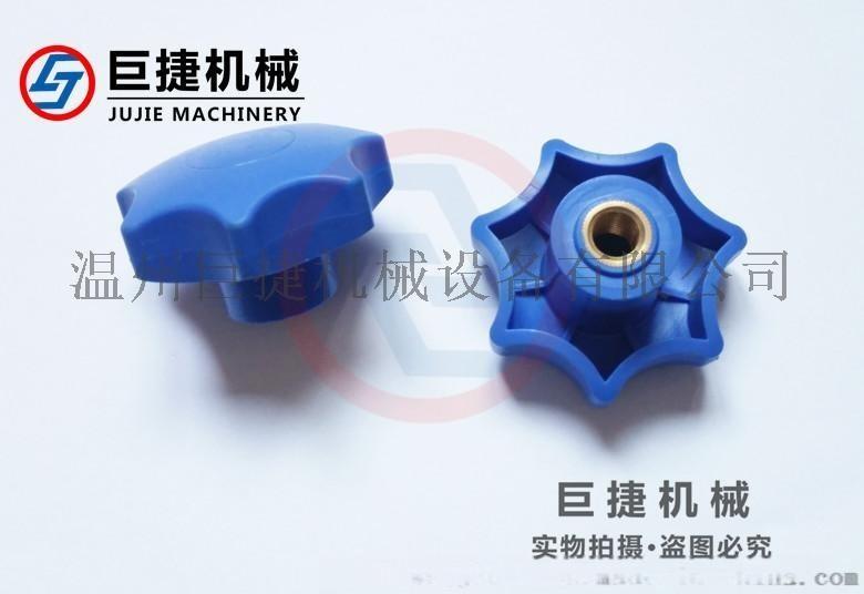 不锈钢手轮全套 常压人孔配件 不锈钢人孔配件