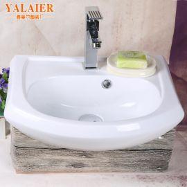 雅莱尔D40陶瓷柜盆卫生间洗脸盆浴室台盆