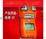 双传感器美国英思科Tango TX1一氧化碳检测仪