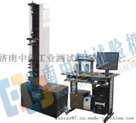 运动控制弹簧拉伸负荷性能检测仪品牌生产厂家