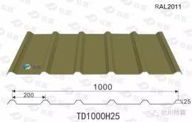 压型板YX25-200-1000型彩钢瓦HV-200墙面板