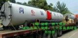 山西6吨低氮燃气蒸汽锅炉