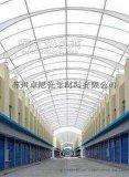 聚碳酸酯板材廠家專業供應PC耐力板倉庫採光頂
