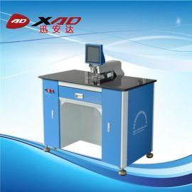 FPC柔性线路板打孔机 CCD定位自动冲孔机 精度高速度快