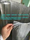 廠家直銷長輸熱網專用雙層納米氣囊反射層360g/M2