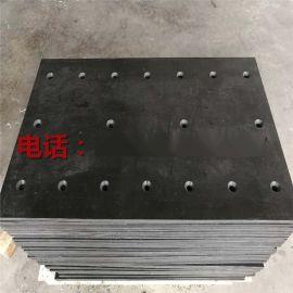 高分子煤仓衬板价格  三塑专业生产耐磨煤仓衬板