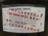 DMAPA索爾維Solvay二甲基-1.3-丙二胺(Fentamine DMAPA)