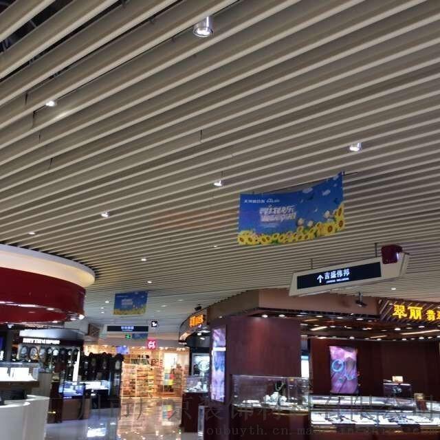 大型購物商場鋁掛片-商場鋁掛片吊頂