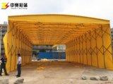 中盛专业定做组装移动雨篷小车车篷帆布雨蓬