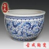 景德镇陶瓷风水缸 手绘青花陶瓷大缸 种花养鱼缸 景德镇生产厂家直销