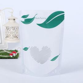 厂家包装定制自立自封食品包装塑料袋定做镀铝箔袋