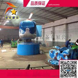 热门投资项目飞机大战坦克童星游乐户外广场游乐设备