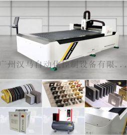 全新的金属光纤激光切割机价格多少?