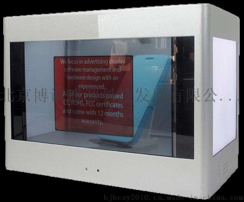 互动液晶展示柜定制加工