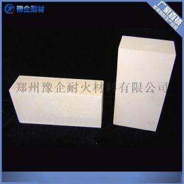 耐火材料 新密廠家 鋯英石耐火磚