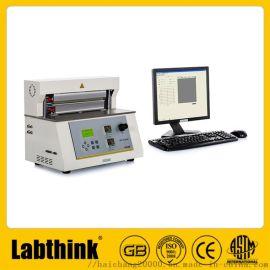 薄膜热封试验仪/热封性试验机