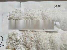 北京污水处理专用石英砂滤料,顺永石英砂