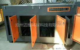低温等离子体空气净化设备的性能特点 沧州迈维环保