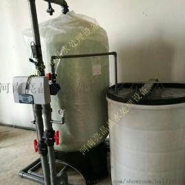 【厂家供应】纺织漂染厂锅炉软化水装置 食品软化水处理设备 工业软化水设备