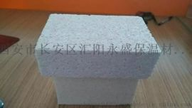AEPS硅质聚苯板(0.6*1.2m)