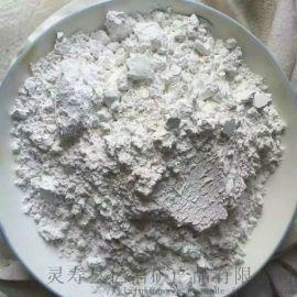 供应轻质碳酸钙 白度好 细度好 含钙高 优质轻质碳酸钙