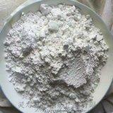 供應輕質碳酸鈣 白度好 細度好 含鈣高 優質輕質碳酸鈣